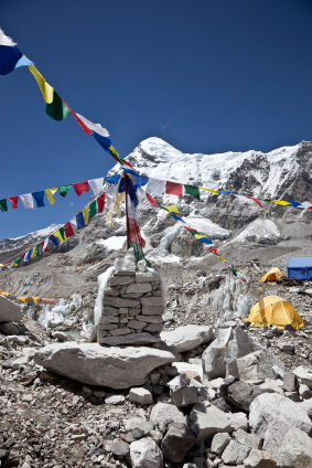 Mount Everest Base Camp | © Jason Maeh - istockphoto.com